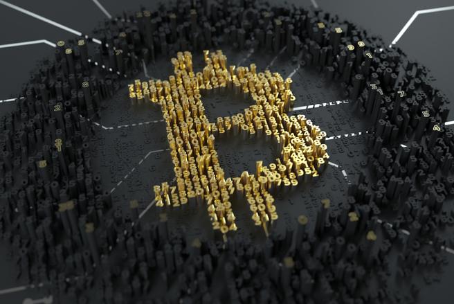 bitcoins cest quoi un spam